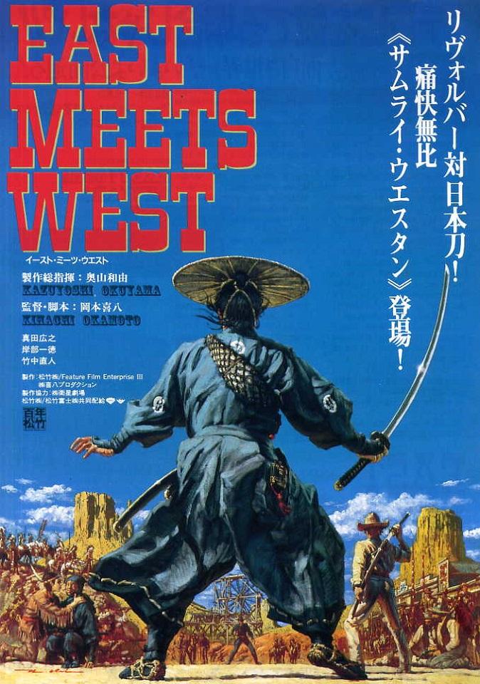 รีวิวเรื่อง East Meets West